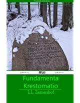 Fundamenta Krestomatio