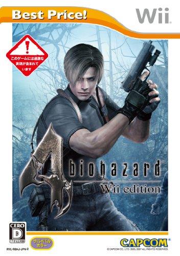 バイオハザード4 Wii edition Best Price! / カプコン