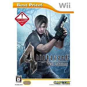 『バイオハザード4 Wii edition Best Price!』