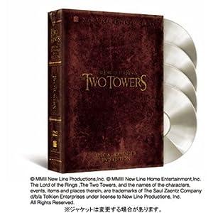 ロード・オブ・ザ・リング/二つの塔の画像