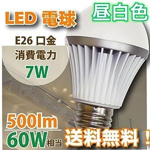 LED電球 LamTA 昼白色 500lm E26口金小型電球タイプ
