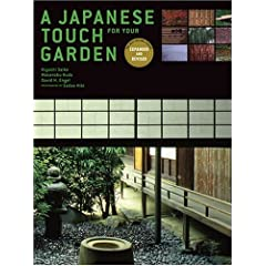 (�p����) ���� ��{�̍���� - A Japanese Touch for Your Garden: Revised and Expanded Edition