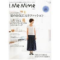 I Me Mine 2010年夏号 小さい表紙画像
