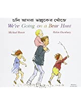 We're Going on a Bear Hunt in Bengali and English