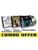 Rabindra Sangeet Combo-5 Tomaye Gaan Shonabo + Gaaner Jhorna Tolaye + Mahaporinirban