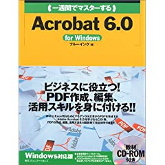 T}X^[Acrobat 6.0 for Windows