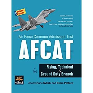 AFCAT (Air Force Common Admission Test) (English) (Old Edition)