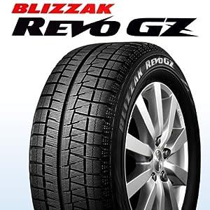 【クリックで詳細表示】BRIDGESTONE(ブリヂストン) BLIZZAK REVO GZ 185/65R15 088Q スタッドレスタイヤ: カー&バイク用品