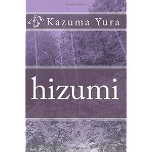 Hizumi