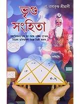 Bhrigu Sanhita (Bengali)