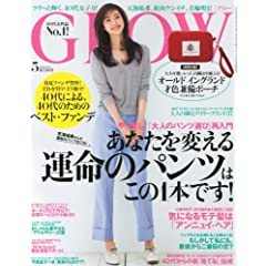 GLOW (O[) 2012N 05 [G]