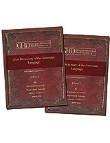 New Dictionary of the Armenian Language: Nor Parakirk Haigazain Lezvi (Gorgias Historical Dictionaries)