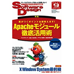 Software Design (\tgEGA fUC) 2007N 09 [G]