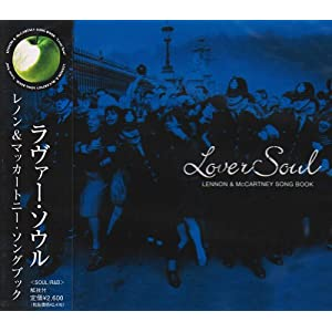 Lennon & McCartney Song Book〜LOVER SOUL
