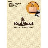 Paul Stuart 2011 ‐ 秋冬 小さい表紙画像