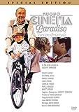 ニューシネマパラダイス ジュゼッペ・トルナトーレ DVD 1989年