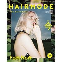 HAIR MODE 2017年9月号 小さい表紙画像
