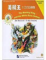 The Monkey King and the White Bone Demon