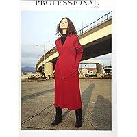 PROFESSIONAL TOKYO 98 小さい表紙画像