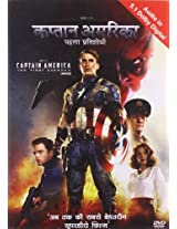 Captain America - The First Avenger (Dubbed in Hindi)