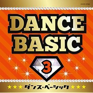 ダンス・ベーシック3