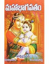 Maha Bhagavatam