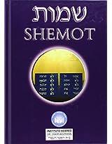 Torah: Biblia Hebreo / Espanol - El Libro de Exodo