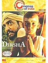 Diksha (Collectors Edition) (DVD) - Arun Kaul - Shemaroo Entertainment Pvt. Ltd.(2012) - Approx.120