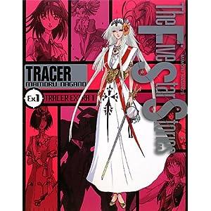 ファイブスター物語 トレーサー Ex.1 (100%コミックス)