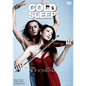 COLD SLEEPの画像