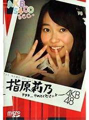 AKB48 5400sec.microSD VOL.15:指原莉乃