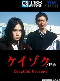 「中谷美紀と渡部篤郎がラブラブデート!」他、今週の「芸能」まとめニュース