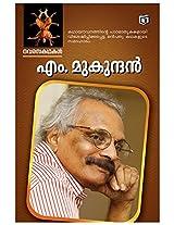 Navarasakathakal MM