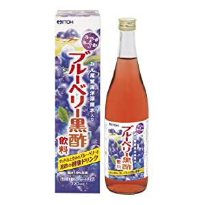 【クリックで詳細表示】井藤漢方 ブルーベリー黒酢飲料 720ml