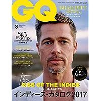 GQ JAPAN 2017年8月号 小さい表紙画像