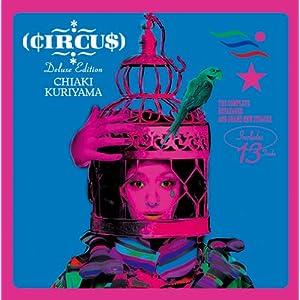 栗山千明『CIRCUS Deluxe Edition(DVD付)』