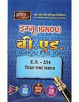 IGNOU B.Ed - E.S. 334