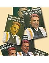 Hindustani Sangeet-Paddti - Kramik Pustak Maalika (in 6 Vols) in Hindi (Book CD)