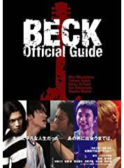 BECK Official Guide