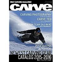 CARVE 2015年発売号 小さい表紙画像