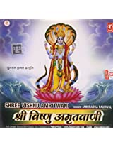 Shree Vishnu Amritwani