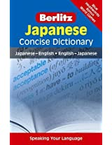 Berlitz Language: Japanese Concise Dictionary (Berlitz Concise Dictionary)