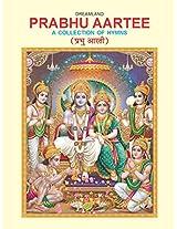 Prabhu Aartee