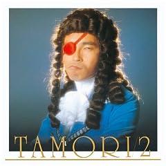 TAMORI 2 / タモリ