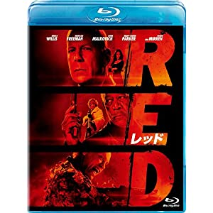 『RED/レッド』