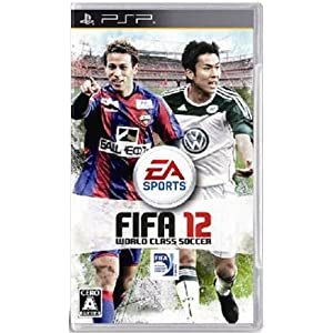 FIFA12 ワールドクラスサッカー torrent