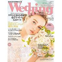 Wedding BOOK 2017年No.59 小さい表紙画像