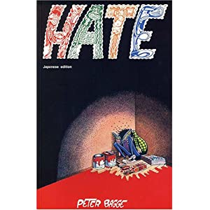【クリックでお店のこの商品のページへ】HATE 日本語版 [コミック]