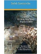Feuilles de Ruth: Israël et son prochain (French Edition)