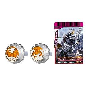 Amazon.co.jp | 仮面ライダーウィザード DXウィザードリングセット04 | おもちゃ 通販